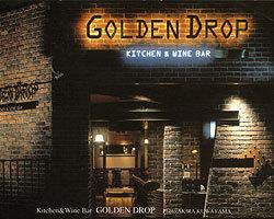 G'drop(ゴールデンドロップ) - 日本橋 - 東京都(バー・バル,その他(お酒),イタリア料理)-gooグルメ&料理