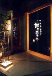 アジアンダイニングバー謝々ホテル(アジアンダイニングバーシェイシェイホテル) - 初台/代々木上原 - 東京都(中華料理,広東料理・上海料理,居酒屋,バー・バル,その他(アジア・エスニック))-gooグルメ&料理