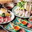 活菜厨房【和食】 然大手町店