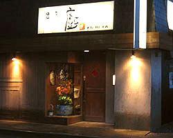 串亭 廚(クシテイクリヤ) - 本厚木/海老名/相模大野 - 神奈川県(居酒屋,串焼き,その他(和食))-gooグルメ&料理