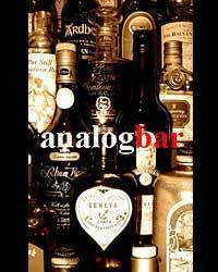 analogbar(アナログバー) - 横浜 - 神奈川県(パスタ・ピザ,バー・バル)-gooグルメ&料理