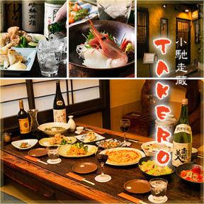 TAKERO(タケロウ) - 本郷 - 東京都(その他(和食),定食・食堂,パスタ・ピザ,居酒屋,創作料理(和食))-gooグルメ&料理