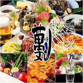 萬丸(マンマル) - 中山/長津田 - 神奈川県(居酒屋,鶏料理・焼き鳥,その他(和食))-gooグルメ&料理