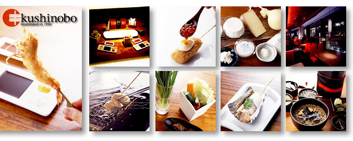 kushinobo1950(クシノボウイチキューゴーゼロ) - 六本木 - 東京都(串揚げ,その他(和食))-gooグルメ&料理