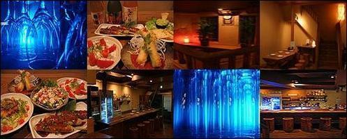 海月(カイゲツ) - いずみ野/緑園都市 - 神奈川県(居酒屋,バー・バル)-gooグルメ&料理