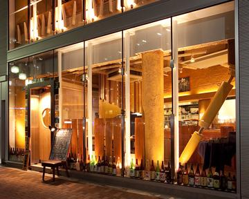 正々堂々(セイセイドウドウ) - 新宿東口 - 東京都(海鮮料理,和食全般,鍋料理,居酒屋)-gooグルメ&料理
