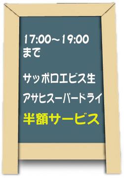 たいこうぼう(タイコウボウ) - 浜松町/芝浦 - 東京都(居酒屋,和食全般,その他(和食))-gooグルメ&料理