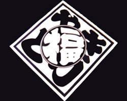 福徳 東町店(フクトク アズマチョウテン) - 八王子 - 東京都(その他(和食),居酒屋,鶏料理・焼き鳥)-gooグルメ&料理