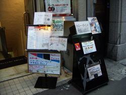 HOLLOW POINT(ホローポイント) - 六本木 - 東京都(その他(お酒),バー・バル,無国籍料理,アミューズメントレストラン,ビアホール・ビアガーデン)-gooグルメ&料理