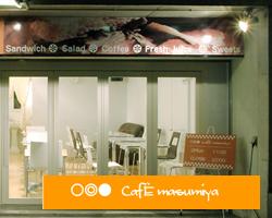 masumiya(マスミヤ) - 表参道/原宿 - 東京都(カフェ,喫茶店・軽食)-gooグルメ&料理