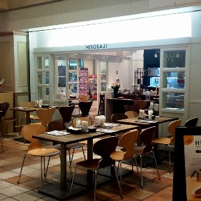 HITOSAJI(ヒトサジ) - 大崎/五反田 - 東京都(カレー,定食・食堂)-gooグルメ&料理
