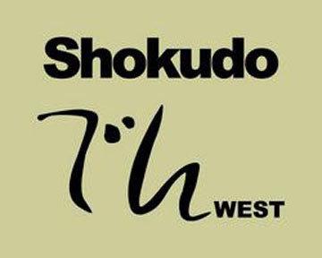 Shokudo でん West(ショクドウデンウエスト) - 青梅/福生/奥多摩 - 東京都(創作料理(和食),創作料理(洋食),居酒屋)-gooグルメ&料理