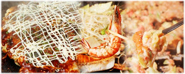 華の木(ハナノキ) - 立川 - 東京都(お好み焼き・もんじゃ焼き)-gooグルメ&料理