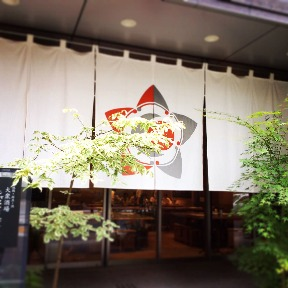 ジャスミン食堂 ジャスミンバル(ジャスミンショクドウジャスミンバル) - 日本橋 - 東京都(割烹・料亭・小料理,その他(お酒),郷土料理・家庭料理,海鮮料理,その他(和食))-gooグルメ&料理