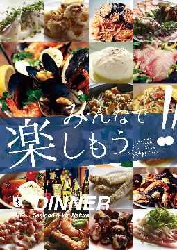 キッチン グリップ(キッチングリップ) - 池袋 - 東京都(居酒屋,イタリア料理,海鮮料理)-gooグルメ&料理
