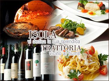 ISOLA TRATTORIA(イゾラトラットリア) - 二子玉川 - 東京都(パスタ・ピザ,その他(お酒),イタリア料理)-gooグルメ&料理