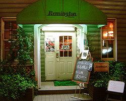 Remington(レミントン) - 国分寺/国立 - 東京都(アミューズメントレストラン,バー・バル)-gooグルメ&料理