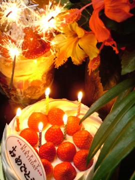 Casual Dining Bar UNISPO BEE(カジュアルダイニングバーユニスポビー) - 渋谷駅周辺 - 東京都(アミューズメントレストラン,バー・バル,イタリア料理,パーティースペース・宴会場)-gooグルメ&料理