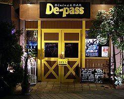 Dining&BARDe-pass(ダイニングアンドバーデパス) - 武蔵小杉/日吉 - 神奈川県(西洋各国料理,バー・バル,その他(お酒))-gooグルメ&料理