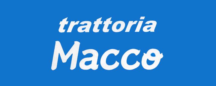 trattoria Macco(トラットリアマッコ) - 神田 - 東京都(パスタ・ピザ,その他(お酒),ハンバーグ・ステーキ,イタリア料理)-gooグルメ&料理