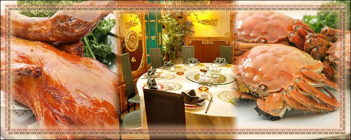 神田 竹苑(カンダチクエン) - 神田 - 東京都(かに・えび,中華料理)-gooグルメ&料理