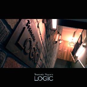 Trattoria LOGiC Due ~トラットリア ロジック デュエ~(トラットリア ロジックデュエ) - 池袋 - 東京都(イタリア料理)-gooグルメ&料理