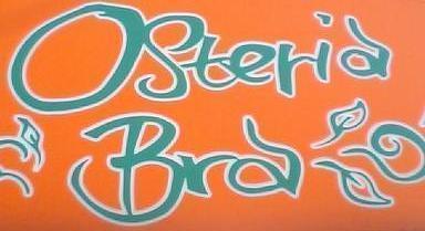 Osteria Bra(オステリアブラ) - 草加/三郷 - 埼玉県(イタリア料理)-gooグルメ&料理