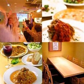 CAFE RESTAURANT LEAF(カフェレストランリーフ) - 溝の口/たまプラーザ/青葉台 - 神奈川県(その他(お酒),パスタ・ピザ,無国籍料理,イタリア料理)-gooグルメ&料理