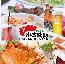 シンガポール海南鶏飯 恵比寿ガーデンプレイス店