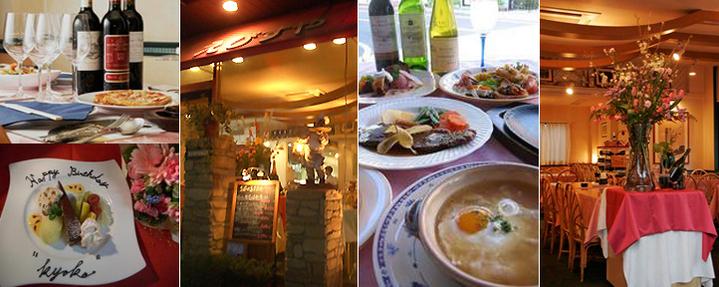 えびすや(エビスヤ) - 千葉 - 千葉県(欧風料理,西洋各国料理,ハンバーグ・ステーキ,パーティースペース・宴会場,その他(お酒))-gooグルメ&料理