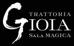 銀座 TRATTORIA GIOIA(ギンザトラットリアジョイア) - 銀座 - 東京都(イタリア料理)-gooグルメ&料理