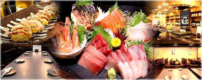 和酒処 ひょっとこ(ワシュドコロヒョットコ) - 東京駅周辺 - 東京都(居酒屋,海鮮料理)-gooグルメ&料理