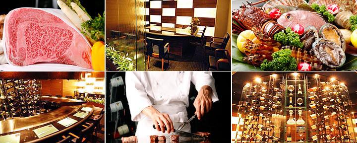 多喜(タキ) - 池袋 - 東京都(ハンバーグ・ステーキ,鉄板焼き)-gooグルメ&料理