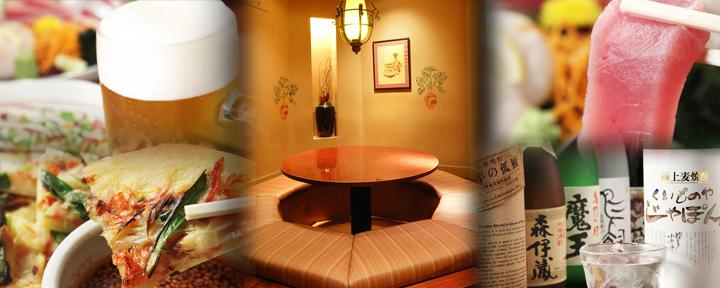 じゃぽん 新宿ワシントンホテル店(ジャポン シンジュクワシントンホテルテン) - 西新宿 - 東京都(海鮮料理,バー・バル,その他,居酒屋)-gooグルメ&料理