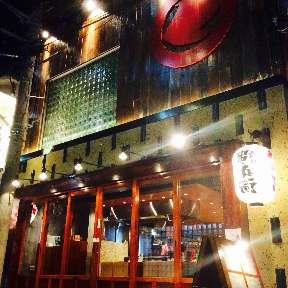 炭屋 串兵衛 裏横 横浜東口店(スミヤクシベエウラヨコ ヨコハマヒガシグチテン) - みなとみらい - 神奈川県(串焼き,居酒屋,鶏料理・焼き鳥)-gooグルメ&料理