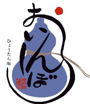 瓢箪坂 おいしんぼ(ヒョウタンザカオイシンボ) - 飯田橋/神楽坂 - 東京都(懐石料理・会席料理,鍋料理,和食全般,居酒屋)-gooグルメ&料理