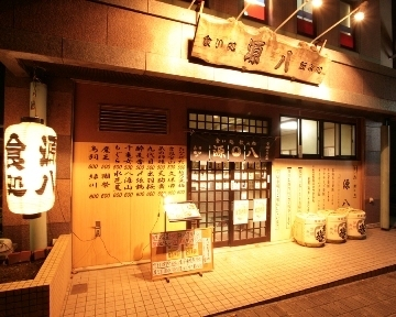 源八(ゲンパチ) - 港北ニュータウン - 神奈川県(海鮮料理,居酒屋)-gooグルメ&料理