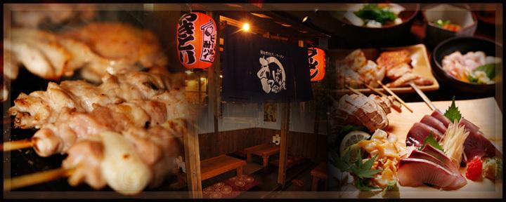 あっぱれ(アッパレ) - 取手/つくば - 茨城県(居酒屋)-gooグルメ&料理