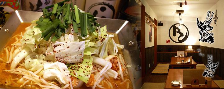 代々木トンちゃん(ヨヨギトンチャン) - 新宿南口/代々木 - 東京都(鍋料理,もつ料理,和食全般,その他(和食),串焼き)-gooグルメ&料理