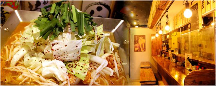 神保町トンちゃん(ジンボウチョウトンチャン) - 御茶ノ水/神保町 - 東京都(居酒屋,串焼き,もつ料理,鍋料理,和食全般)-gooグルメ&料理