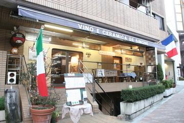 DE SIMONE 木畑亭(デジモーネキバタテイ) - 自由が丘 - 東京都(フランス料理,イタリア料理)-gooグルメ&料理