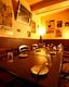 Dining&Bar Crew