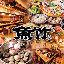 魚竹水産溝の口市場