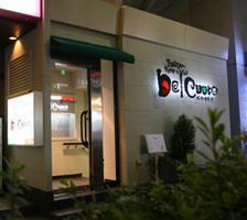 belcuore(ベルクオーレ) - 柴又 - 東京都(イタリア料理,洋食)-gooグルメ&料理