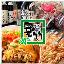 お好み焼き・食べ放題 若竹日吉駅前店