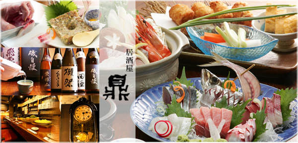 鼎(カナエ) - 新宿東口 - 東京都(自然食・薬膳,和食全般,創作料理(和食),懐石料理・会席料理,その他(お酒))-gooグルメ&料理