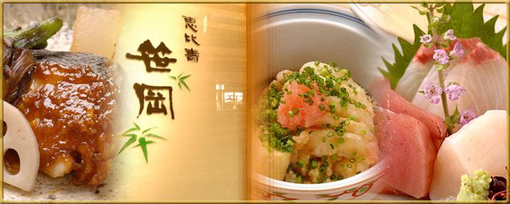 笹岡(ササオカ) - 東京駅周辺 - 東京都(割烹・料亭・小料理,懐石料理・会席料理)-gooグルメ&料理