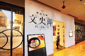 自由ヶ丘グリル(ジユウガオカグリル) - 東京駅周辺 - 東京都(西洋各国料理,居酒屋,ビアホール・ビアガーデン)-gooグルメ&料理