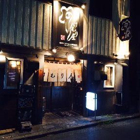 けむり屋(ケムリヤ) - 水戸 - 茨城県(焼肉,韓国料理,居酒屋,鍋料理,ジンギスカン)-gooグルメ&料理