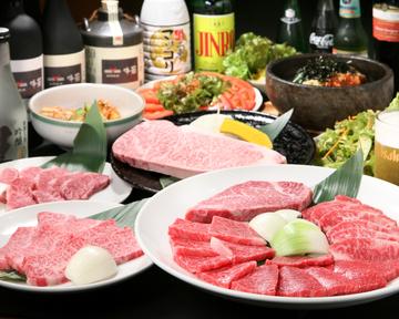 牛若 葛西店(ウシワカ カサイテン) - 葛西臨海公園 - 東京都(焼肉,韓国料理)-gooグルメ&料理